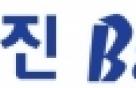 우진비앤지, 반려동물시장 진출…펫푸드회사 인수