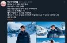 """방탄소년단 지민, 팬들 '월드클래스'생일축하에 """"사랑해요""""화답"""
