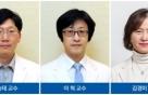 """삼성서울병원 """"암 치료도 '개인맞춤' 시대"""""""