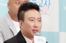 """'라디오쇼' 박명수, 아이유 '복숭아' 선곡 """"계속 웃고 있었으면…"""""""