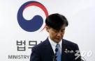 [300어록]한숨부터 고성까지…법무부 국감장 메운 '조국 소환' 주문