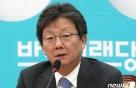 """유승민 """"한국당, 자기들 선거법 내놓고 협상 임해야"""""""