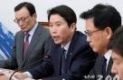 """이인영, """"한국당 공수처 반대는 역대급 억지"""""""