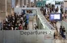 인천공항, 멜버른·리스본 등 5개 노선 신규취항 지원