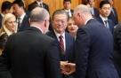 스페인 국왕 23년만의 방한, 23일 文대통령과 정상회담