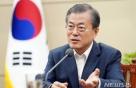 文 17일 취임후 첫 경제장관회의 주재…경제 경고음 점검