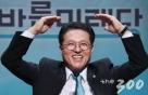 """[국감현장]경마 뛴 경주마, 72시간 내 도축…""""말 이력제 필요해"""""""