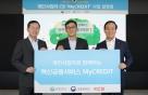 신한카드, 혁신금융사업 1호 'CB사업' 본격 전개