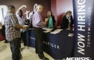美 신규 실업자 4천명 늘었다…예상보다 양호