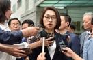 """항소심 재판부, 은수미 성남시장에 """"세상물정 모르나"""""""