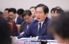 """[국감현장]성윤모 """"2030년 전력비용 전망에 물가·연료비 제외"""""""