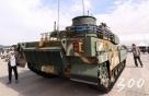 'K2 전차에서 천궁 미사일까지' 한국군의 지상·요격무기