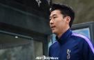 [★라인업] '평양서 무사 복귀' 손흥민 벤치 출발, '꼴찌' 왓포드전 일단 아낀다