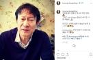 '인기 역주행' 배우 김응수, 햄버거 모델된 사연
