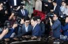 검찰, 이번주 정경심 소환조사 마무리…신병처리 여부 결정 '촉각'