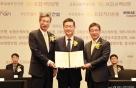 국민은행, 신안산선 복선전철 민간투자사업 금융주선 완료