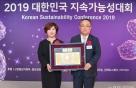 인천국제공항공사, 지속가능성지수 10년 연속 1위