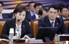 [국감현장]3기신도시, 수도권 집중정책 비판에 김현미 '발끈'