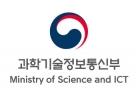 정부, IoT 진흥구간 개최…전시회·직무설명회 열린다