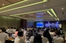 MOIBA, '베트남 디지털콘텐츠 로드쇼 2019' 개최