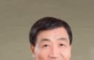 한전원자력연료, '2019 국제비즈니스대상'서 2개 부문 수상