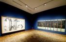 개관 50주년 국립현대미술관, 한국 미술 100년 '광장'으로 다뤄