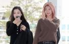 [사진]드림캐쳐 가현-다미 '영국으로 떠나요'