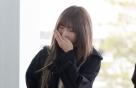[사진]유현 '피곤하네요'