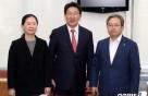 여야 3당, '사법개혁' 협상 제자리…공수처 설치 이견 재확인