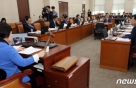 '소방관 국가직 전환' 법안 행안위 통과…과거사법도 의결
