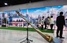 [영상]토요타가 만든 '해리포터 빗자루', 실제로 타보니