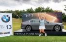 크리스틴 길만, '샷 한 번에'… 1.6억 BMW 받았다