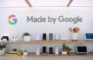 구글 스마트워치 어떻게 나오나…애플·삼성 긴장