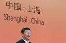 '문 열렸다, 트럼프' 시진핑, 2년째 수입박람회 기조연설