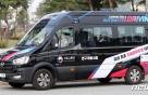 [영상]'국내 첫 자율주행버스' 직접 타봤습니다