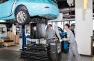 르노삼성車·LG화학 제휴…전기차 폐배터리 활용 ESS 협력