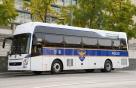 '고속버스급' 경찰 수소전기버스 공개한 현대차…2021년 양산