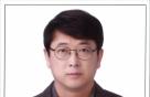 국외소재문화재재단 이사장에 최응천 동국대 교수