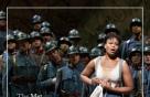 메가박스, 도니체티의 희극 오페라 '연대의 딸' 단독 상영