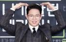 '선넘규' 장성규, 팬들과 만난다…첫 단독 팬미팅