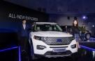 포드 주력 대형 SUV '6세대 익스플로러' 국내 출시..5990만원