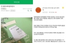 '안준영PD 조작 인정'… 아이즈원 팬들 '탈덕' 잇따라