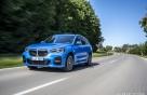 BMW, '뉴 X1' 가솔린 모델 출시…4900만원부터