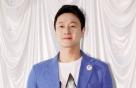 """""""뭘 그렇게 잘못했나요?""""…김원효가 공개한 '악플'"""