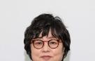 한국화학연구원 신임 원장에 이미혜 박사