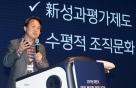 신한은행, 내년부터 상대평가 폐지…'목표 달성률 평가' 도입