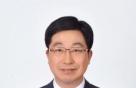 경남銀, '新 여신금리체계' 구축…금리 투명성 높인다