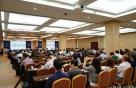 미래 'AI·5G 팩토리' 모습은 ..'스마트공장 컨퍼런스' 열린다