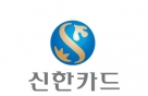 신한카드, 카자흐스탄에 대한신용평가 시스템 오픈
