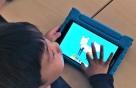비상교육, 베트남 교육기업 EMA에 초등 영어 프로그램 수출